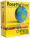 Rosetta Stone Chinese Language Learning Software