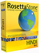 Rosetta Stone Hindi Language Learning Software