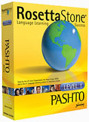 Rosetta Stone Pashto Language Learning Software